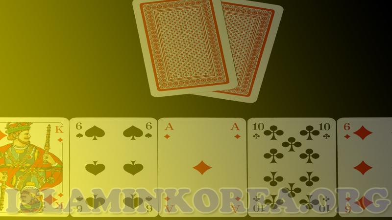 Penyiapan Taruhan di Situs Poker Online, Khususnya Pemulaa!